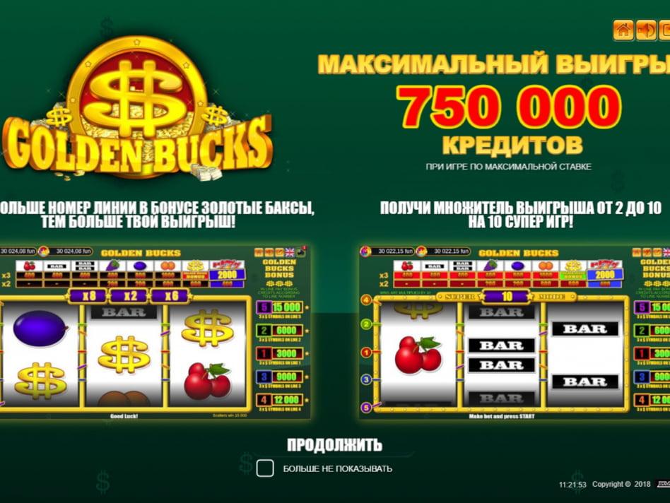 Golden bucks золотые баксы игровой автомат