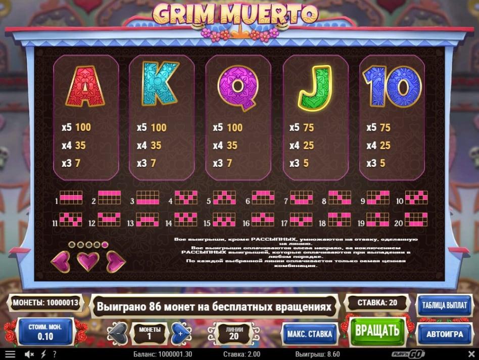 casino wettanbieter deutschland